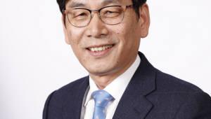 """엄재식 신임 원안위원장, """"국민안전과 소통에 힘 쓸 것"""""""