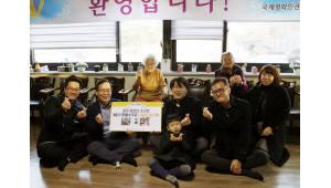 테크빌교육, 티처몰 '종이 평화의 소녀상' 판매수익금 '나눔의 집' 기부