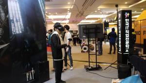 한국IT직업전문학교, 글로벌 게임 챌린지 참가