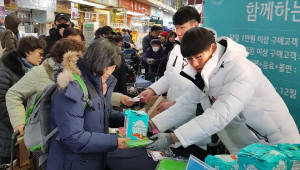 KT, 피해 소상공인 지원 위한 'KT 온 마켓' 진행
