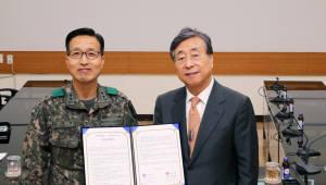 아성다이소, 육군훈련소와 자매결연 맺고 상호 지원 약속
