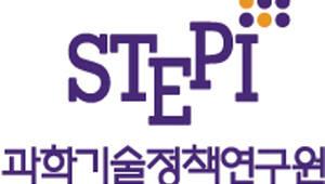 STEPI, 혁신성장 대토론회 개최