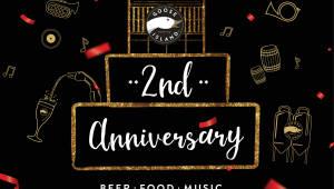 구스아일랜드 브루하우스, 2주년 기념 파티 진행