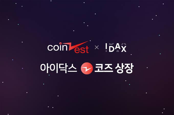 코인제스트 코즈, 글로벌 거래소 아이닥스 상장