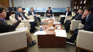 제3차 산업기술 혁신성장 지상좌담회