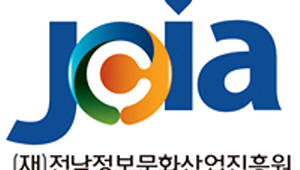 전남정보문화산업진흥원, 20일 'IP 활용 게임 활성화 포럼' 개최