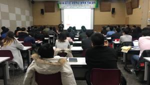 한국광산업진흥회, 광기반 맞춤형 교육·정보자료 제공서비스 '호응'