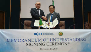 KETI, 알제리 연구기관과 신재생에너지 협력