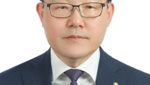 KAIST 조성환 환경감독관, 국민훈장 동백장 수훈