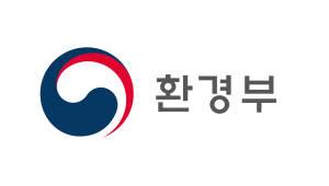 환경부, 인천 환경산업연구단지에서 2018 환경창업대전 개최