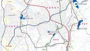 남양주, 하남, 인천, 과천 등 4곳 신도시 확정