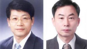 전기산업진흥회 최초 내부 승진 임원 배출...박병일·이우식 상무