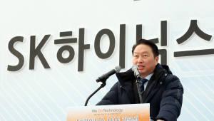 """SK하이닉스, 새 공장 M16 기공…최태원 회장 """"새로운 성장 신화 써 달라"""""""