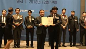 인셀, '지역특화산업육성사업 성과발표회' 중소벤처기업부장관 표창 수상