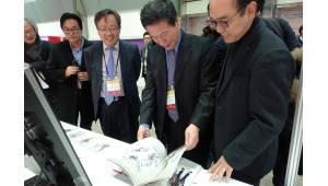"""""""한국게임 미래 보려면 GGC로"""" 전공자·전문가 잇는 게임계 큰 축제 열렸다"""