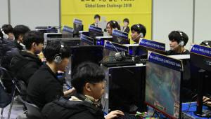 글로벌 게임 챌린지 2018