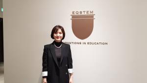 """[人사이트]김정아 이큐스템 대표 """"성인을 위한 STEM 교육이 필요하다"""""""