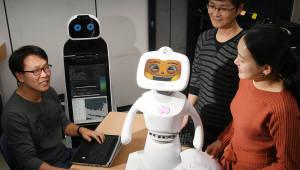 인공지능을 이용한 안내로봇산업 세계를 향해