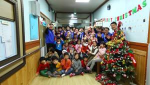 삼성전자 임직원, 지역 아동에게 크리스마스 선물 전달