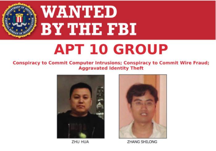 미 법무부는 미국을 포함한 세계 각 정부 기관과 기업을 해킹한 중국 해킹그룹 APT 10의 멤버 중국인 주 후아와 장 시롱을 재판에 넘겼다고 밝혔다.