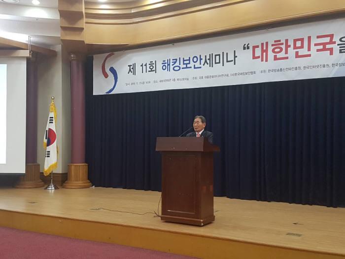박성득 한국해킹보안협회 회장이 제11회 해킹보안 세미나에서 개회사를 했다.
