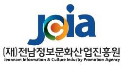 전남정보문화산업진흥원 CI.