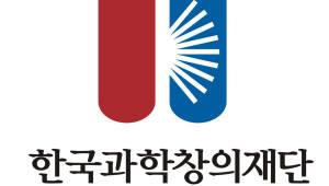 과학창의재단 이사장 인선 임박...정부·학계·출연연 출신 세 후보 경합