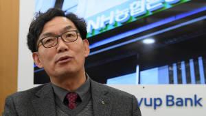 """이대훈 NH농협은행장 """"돼지의 해, 디지털과 글로벌로 초격차 실현"""""""
