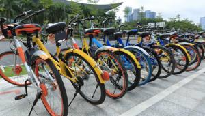 [국제]중국 대표 공유자전거회사 창업자 후웨이웨이 사임