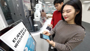 KT, 세계 최초 5G 바리스타 로봇 상용