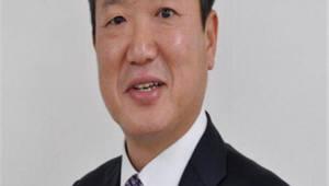 충청북도기업진흥원, 연경환 전 신한은행 충북본부장 선임
