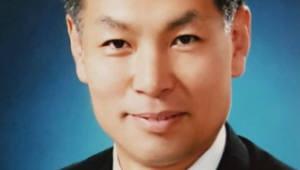 대전테크노파크, '노사혁신 포용성장' 선언