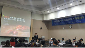 대구대학교 산학협력단, 청년 TLO 육성사업 성과 톡톡