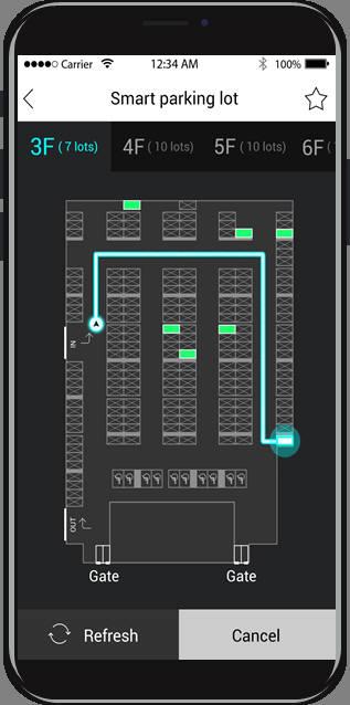 엠투브 와치마일 v2.0 모바일 화면. 엠투브 제공