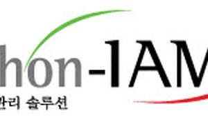 [특집-통합계정관리]라톤테크 '라톤-IAM', 보안 컴플라이언스 솔루션