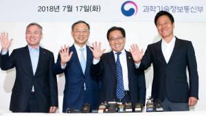 [2018 통신방송 결산]5G 세계 최초 상용화...통신망 안전 '숙제'