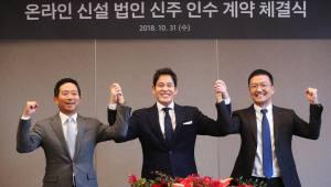 [2018 결산]e커머스 100조 시대...롯데·신세계까지 온라인 빅뱅 참전