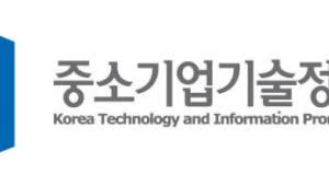 기정원, 2018년 중기R&D·정보화 우수사례 선정기업 수상식