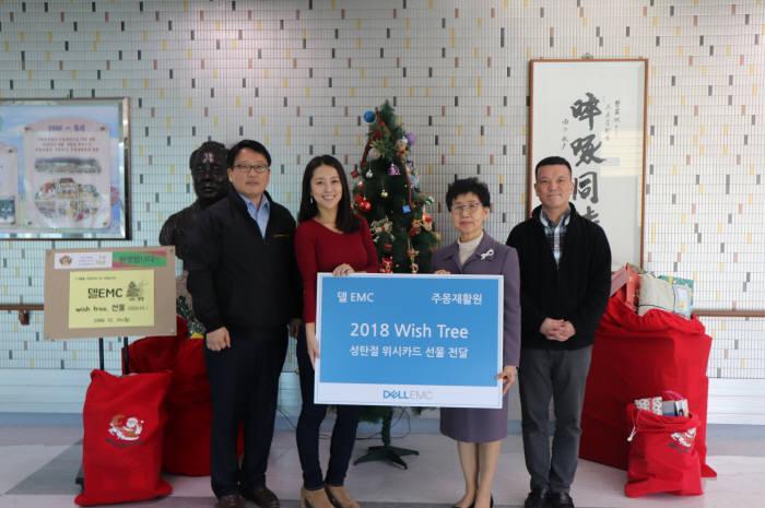 한국 델EMC, 연말 사회공헌활동으로 이웃과 온정 나눠