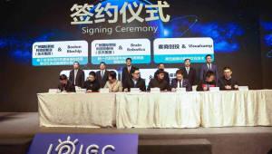 비주얼캠프, 중국에 '모바일 시선추적기술' 전파