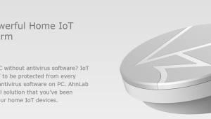 안랩, IoT기기부터 네트워크까지 보호할 'V3홈' 개발 중