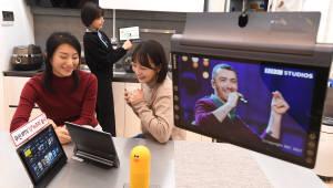LG유플러스 무선 IPTV 'U+tv 프리'로 자유롭게 TV시청