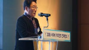 미래 정보보안인재 발굴 사이버가디언즈 행사 성황리 개최