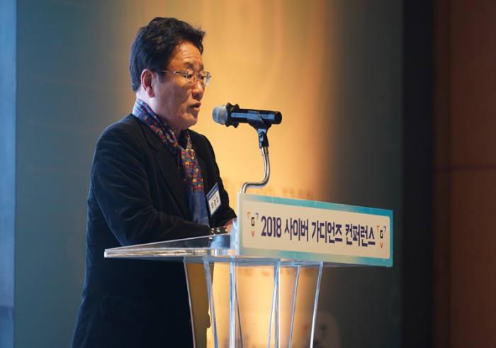 유준상 한국정보기술연구원 원장이 개회사를 하고 있다.