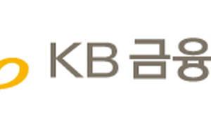 KB금융, 본사 차원 DT전략 위해 '디지털혁신부문' 신설...KB국민銀, 애자일 조직 성장