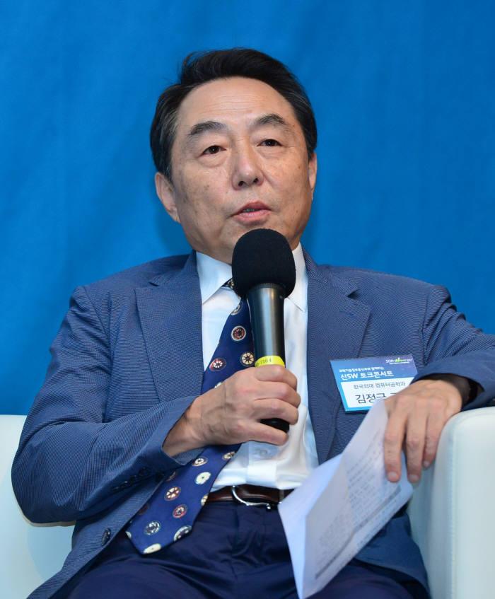 김정국 신SW상품대상 선정위원장
