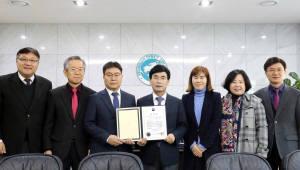 전병현 영진사이버대 교수, 부총리 겸 교육부장관 표창