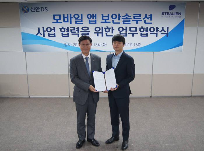 유동욱 신한DS 대표(왼쪽) 박찬암 스틸리언 대표(오른쪽)가 기념촬영하고 있다.