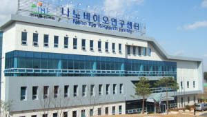 나노바이오연구센터, 과학인재 육성교육 프로그램 수료식 개최