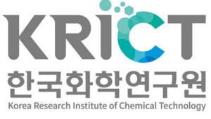 화학연, 연구비 관리체계 평가 최우수 기관 선정